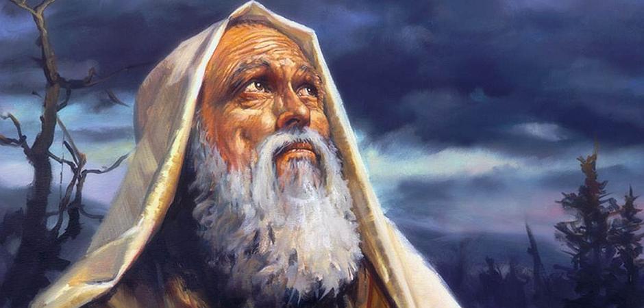 Judentum Prophet